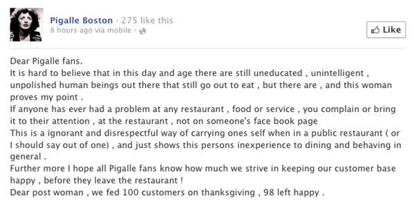 Worst Practices For Social Media Customer Service image 101.png