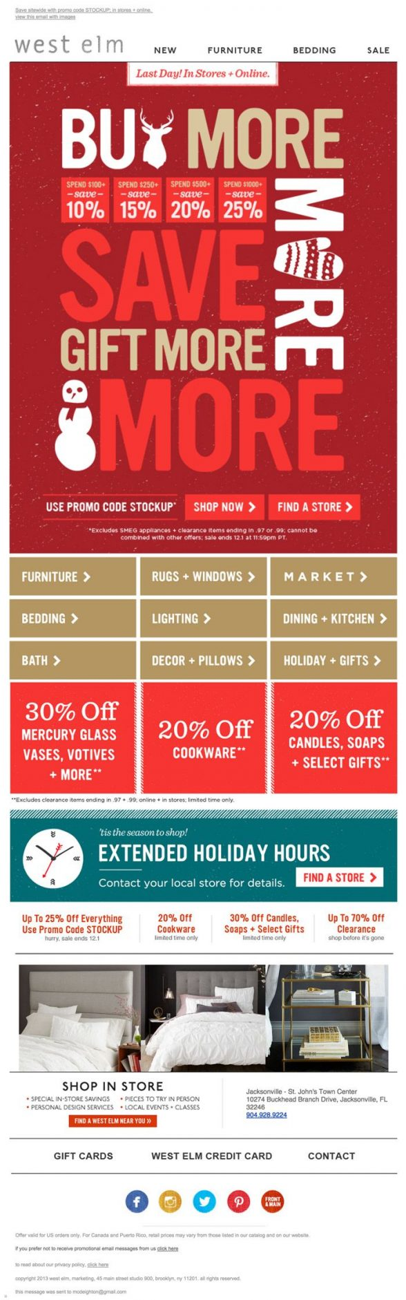 Christmas Email Template_West Elm