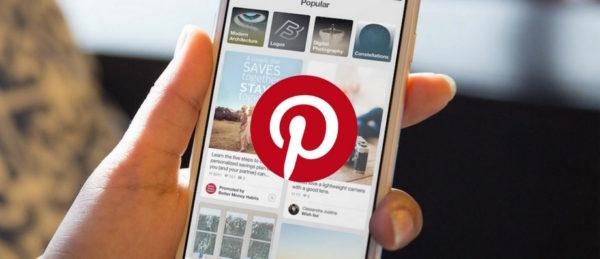 Pinterest Developments: 3 Reasons Marketers Should Take Note