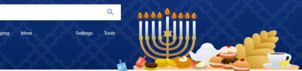 Optimizing for Hanukkah: Sometimes it's still strings, not things
