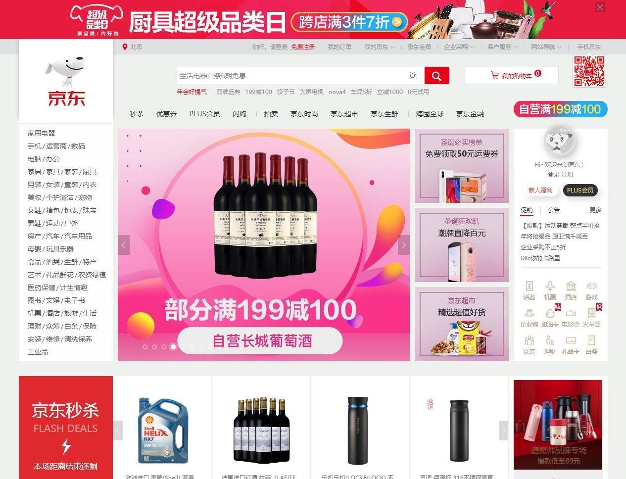 5 Secrets to Multimedia Ecommerce Store Success