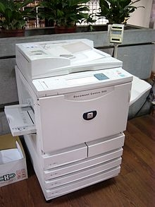 Fuji Xerox Document Centre 505 and Taiwan Xerox Walk In 120D at ROC National Central Library for our example
